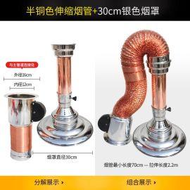 韩式烤肉伸缩吸烟管 不锈钢排烟管 烧烤排烟设备 可伸缩排风管道