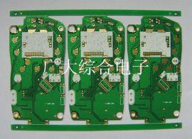 提供电路板打样,PCB线路板订制,HDI精密电路板,深圳市广大PCB板厂