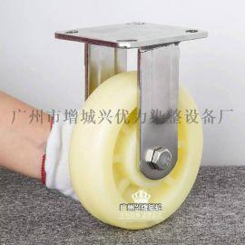 厂家直销304不锈钢万向脚轮4568寸不锈钢尼龙轮手推车轮