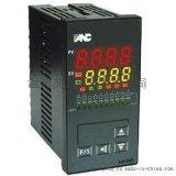 臺灣ANC品牌微電腦程序控制調節儀ND-845  48*96