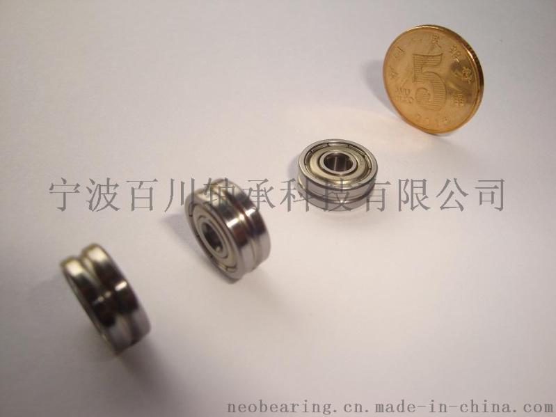 634ZZ V1.4-90 微型V形槽校直轴承