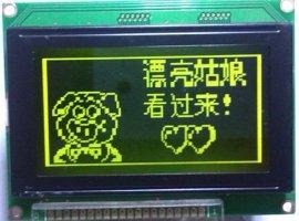 12864-5液晶点阵屏黄绿屏 lcd液晶模块模组黄绿字显示屏定做