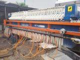 出售二手洗煤厂压滤机/隔膜压滤机