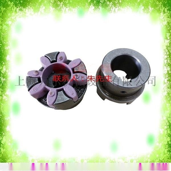 正品原裝德國KTR ROTEX75 98SHA紫色PUR彈性體膠墊耐高溫