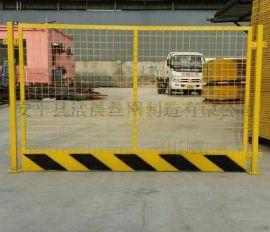 施工临边隔离围栏网生产厂家 基坑临边防护网栏定制 安平县浩晨丝网制造有限公司
