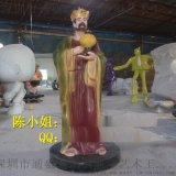 大型玻璃鋼歐美人物雕塑模擬人像雕塑玻璃鋼耶穌人物雕塑