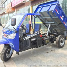 五征農用柴油三輪車