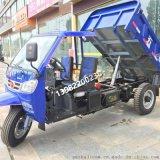 五徵農用柴油三輪車