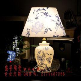 装饰灯具图片,陶瓷卧室台灯出厂价格