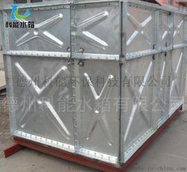 Q235材质热镀锌钢板 Q235组合式钢板水箱厂家批发 装配式镀锌水箱