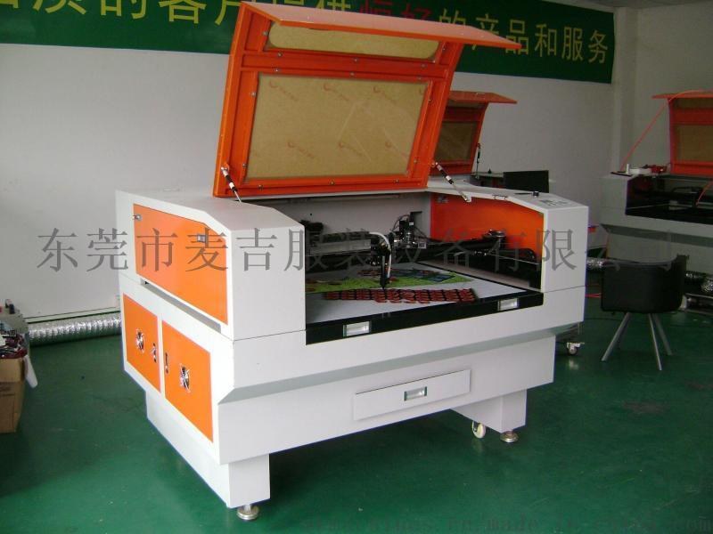 鐳射裁剪機 服裝布料鐳射切割機