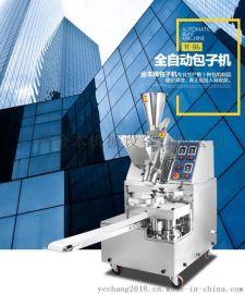 广州金本全自动包子机,欧洲客户认证的自动包子机,品质保证