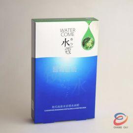 专业定制面膜包装纸盒 护肤品礼品盒折叠纸盒产品包装盒厂家供货