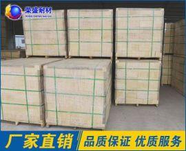 专业生产高铝耐火砖,厂家支持定做