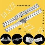德利鑫DLXZZ不锈钢散件表带定做工厂站西钟表城3珠表带厂家批发