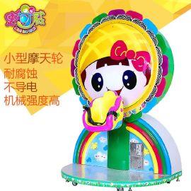 史可威 彩虹飞舞降落伞 大型摇摆机儿童投币 电动摇摇车娱乐机