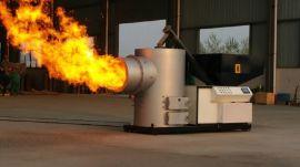 田农生物质燃烧机