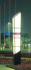 [SLB-608]仿云石景观灯,森隆堡户外景观灯专业厂家,设计定制非标工程景观灯,仿云石庭院灯,草坪灯定做