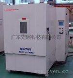 鋰離子電池海拔試驗箱;電池組高海拔試驗裝置;電動汽車用動力蓄電池低氣壓試驗箱