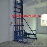 泉州導軌液壓式升降機,室內外導軌升降貨梯,可定製