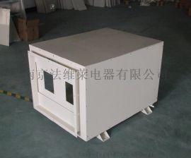 CFD-58别墅地下室吊装式抽湿机吸顶式除湿器