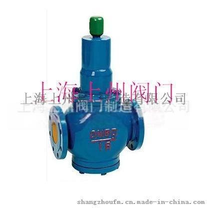 蒸汽减压阀 活塞式减压阀上海上州厂家长期供应