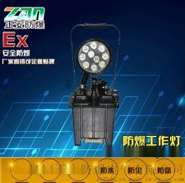 FW6105/SL輕便移動燈 高效節能LED光源