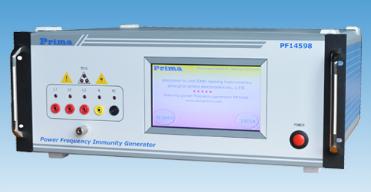 工频抗扰度发生器PF14598