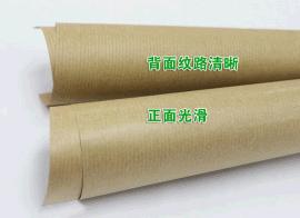 东莞迎新供应60-180克精制黄牛皮纸