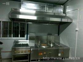 商用电磁灶具维修 电磁大炒锅维修商用厨房设备维修芜湖一翔