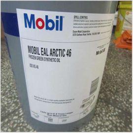 美孚环保冷冻机油Mobil EAL Arctic 4  成冷冻机油