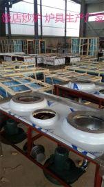 山东新型醇基燃料炉具 醇基炉具用的燃油配方