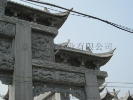 石牌坊雕刻 双石牌坊 石牌坊制作 优质石牌坊厂家
