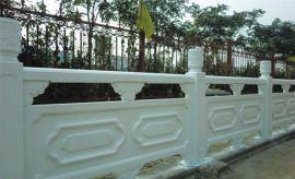 厂家定做仿石护栏,仿石栏杆,仿大理石栏杆,水泥仿石