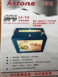 sf6断路器检漏仪,充气柜壳**漏仪什么价格,SF6继电器检漏仪什么价格