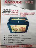 sf6斷路器檢漏儀,充氣櫃殼體檢漏儀什麼價格,SF6繼電器檢漏儀什麼價格