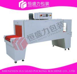 PE收缩机 热收缩包装机 全自动矿泉水热收缩包装机HP-6040LX