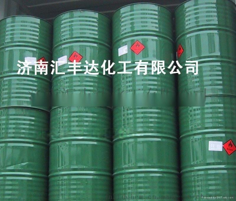供应金陵原装工业级二氯甲烷