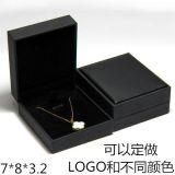 厂家定做  植绒PU饰品盒首饰盒项链耳环吊坠包装盒珠宝盒 7*8*3.2cm 有现货