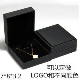 厂家定做**植绒PU饰品盒首饰盒项链耳环吊坠包装盒珠宝盒 7*8*3.2cm 有现货