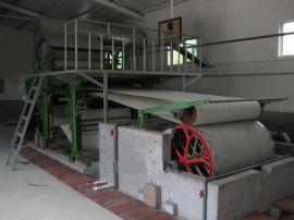 卫生纸机,工业用卫生纸机