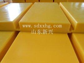 自润滑超高分子量聚乙烯板(经济型)