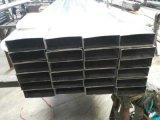 201不鏽鋼管材-焊接鋼管 不鏽鋼制品管專家