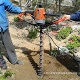 水泥杆打眼机新型汽油电线杆挖坑机多功能植树挖坑机