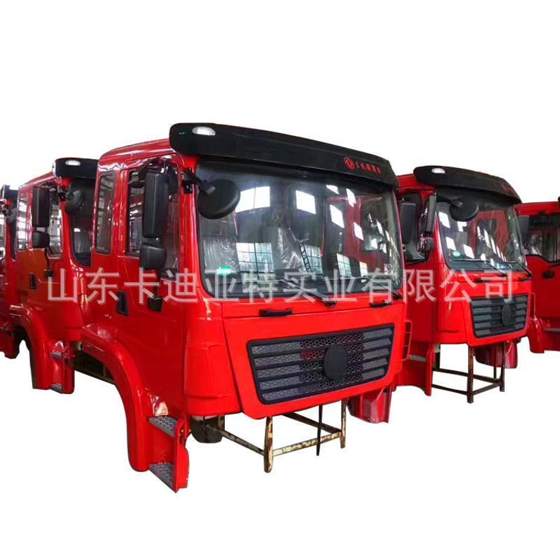 中国重汽豪瀚原装驾驶室前轮后挡泥板 重汽豪瀚原厂驾驶室挡泥板