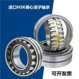 NSK 日本進口 22326 EAE4精密調心滾子軸承 長期現貨 大量供應