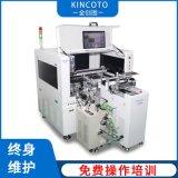 廣東廠家全自動一體化晶片燒錄機