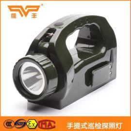 IW5510手提式巡检探照灯LED手摇式巡检工作灯
