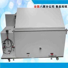 廠價直銷 衛浴花灑轉換開關壽命試驗機 花灑試水實驗儀