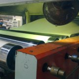 XPE、IXPE交联聚乙烯发泡卷材生产线 XPE片材设备